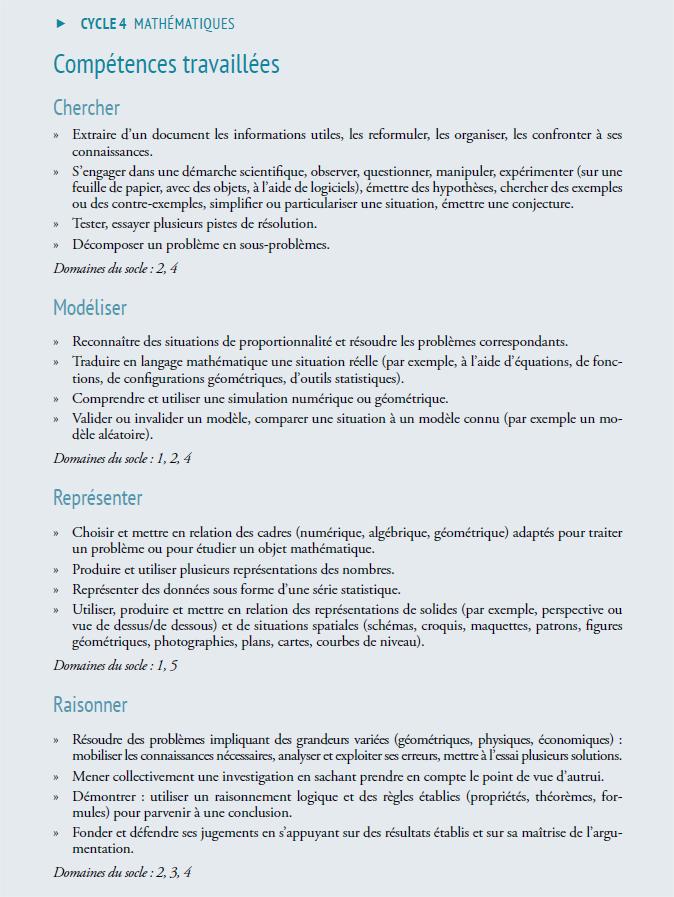 competences 1